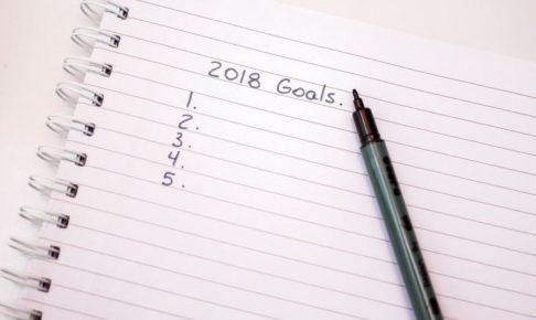 日記を書くことのメリットは、出来事の記録にあるのではなく、自問自答をすることで新たな思考に出会えることにある。